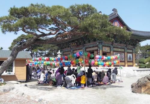 Seong Cheol's birthday: 108 bows
