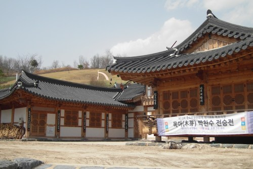 The exterior of the Park Chan-soo museum in Saengcho, Sancheong-gun