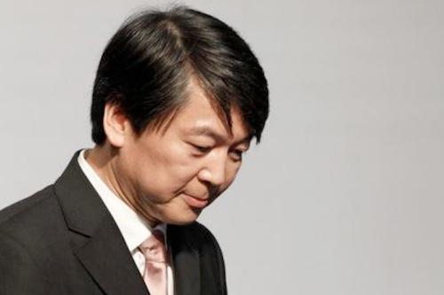 Ahn Cheol-soo resigns