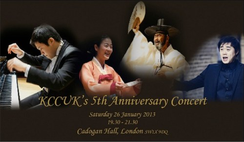 Cadogan concert graphic