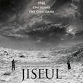 Post image for Jiseul – a film to watch out for in 2013