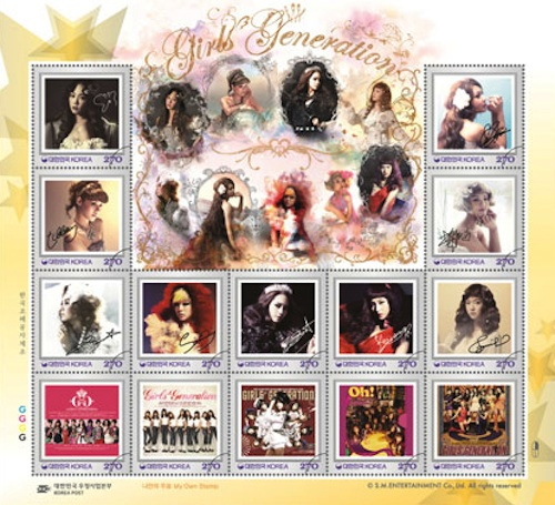 The Girls Generation stamp collection