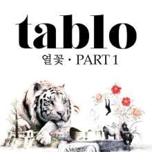 Tablo Fever's End Part 1