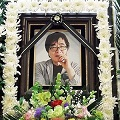 Thumbnail for post: RIP Park Chul-soo