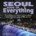 Thumbnail for post: The Seoul Book of Everything