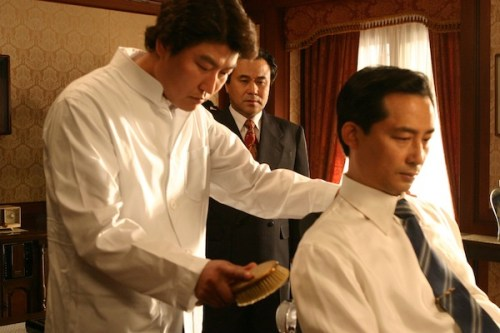 Song Kang-ho as the barber