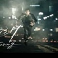 Thumbnail for post: Rain MV banned for breach of traffic regulations
