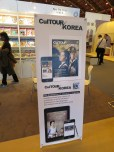 Advertisement at the Books from Korea stand at the London Book Fair 2013