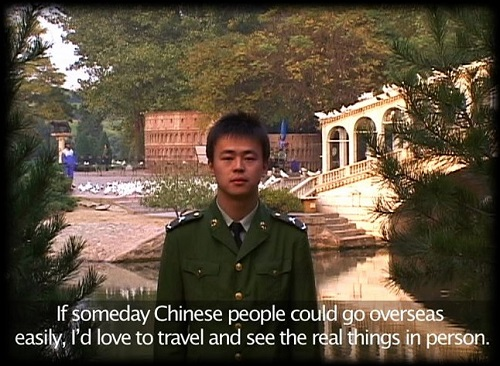 Ham Kyung-ah: Travel & Journey, 2005