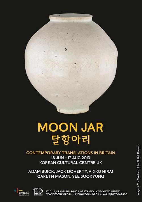 Moon Jar Poster