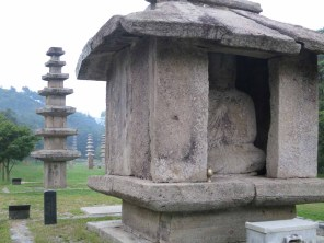 The Unjusa stone shrine (Treasure #797) with the seven-story stone pagoda (Jeollanam-do Tangible Cultural Asset #278)