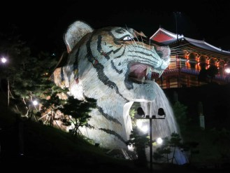 The tiger's head at the bottom of the Korean Medicine Theme Park