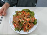 Acorn jelly salad