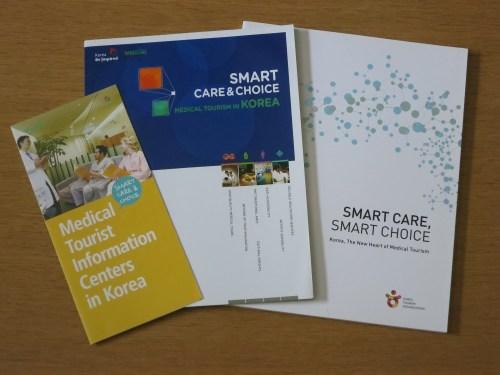 Smart Care, Smart Choice - brochures promoting medical tourism in Korea