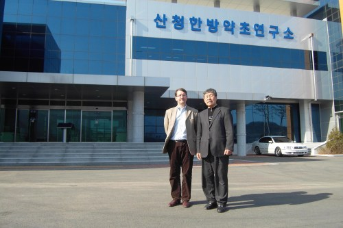 Outside the Sancheong Oriental Medicine Research Institute