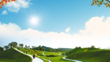 The Suncheon Lake Garden (Photo from the Expo's Facebook Page)