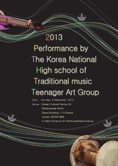 The Korea National High School