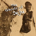 Thumbnail for post: The Ghosts of Jeju to screen at SOAS