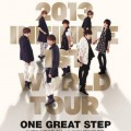 Thumbnail for post: Event news: Infinite to perform at Hammersmith Apollo