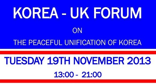 Featured image for post: Conference report: ROK-UK Forum on Peaceful Unification of Korea and Human Rights in North Korea