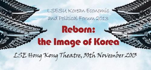 LSESU banner