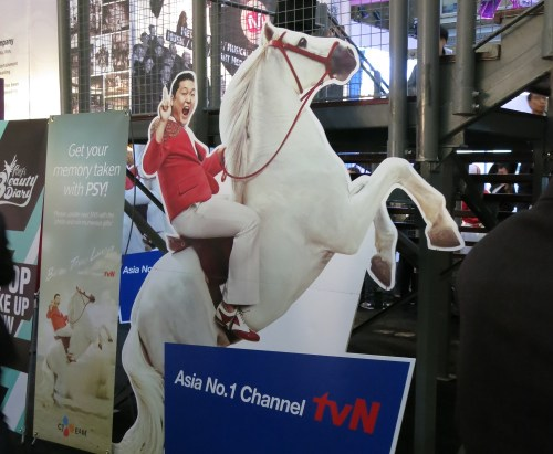 PSY advertising a TV station