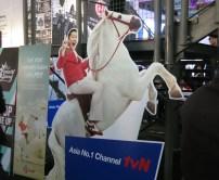 PSY advertising a TV station