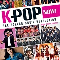 Thumbnail for post: K-Pop Now! by Mark James Russell – coming soon from Tuttle Publishing