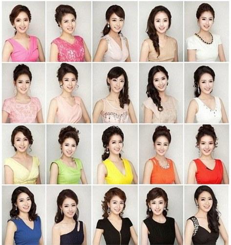 Miss Korea contestants