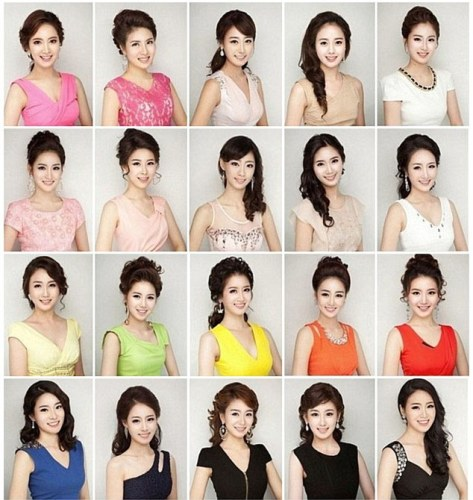 Miss Korea contestants