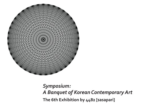 Featured image for post: Symposium: A Banquet of Korean Contemporary Art — The 6th Exhibition by 4482 (Sasapari)