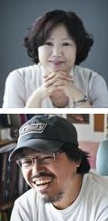 Hwang Sun-mi (top) and Yoon Tae-ho