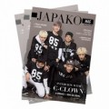 Thumbnail for post: If you're into J-pop as well as K-pop, Japako is for you