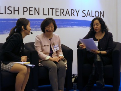 LBF - Hwang Sun-mi discusses her work
