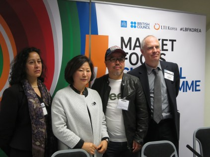 LBF - L to R: Maya Jaggi, Hwang Sun-mi, Yoon Tae-ho and Martin Rowson (of The Guardian) after their session on Adaptations: From Page to Screen