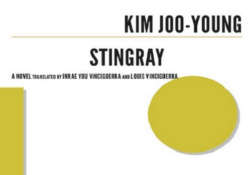 Featured image for post: Book review: Kim Joo-young — Stingray