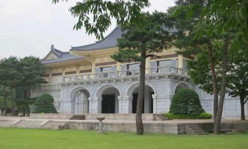 Hoam Museum