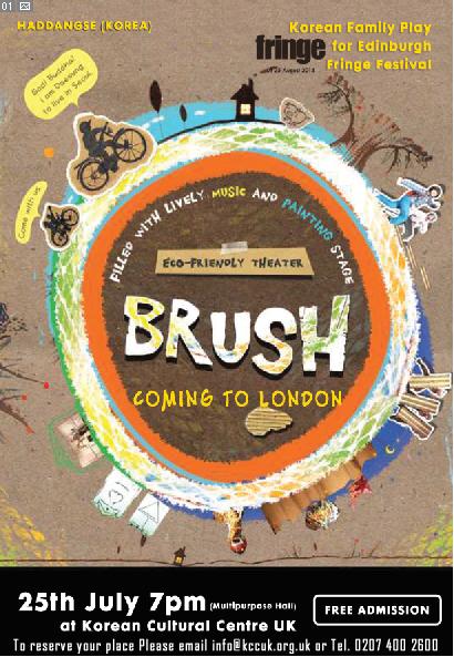 Brush poster