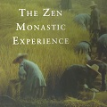 Thumbnail for post: Book Review: Robert E Buswell, Jr — The Zen Monastic Experience