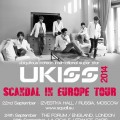 Thumbnail image for UKISS at the Kentish Town Forum