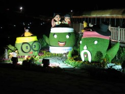 These floodlit characters were probably expounding the benefits of herbal tea