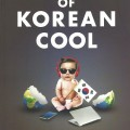 Thumbnail for post: Book review: The Birth of Korean Cool
