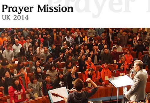 Prayer Mission 2014