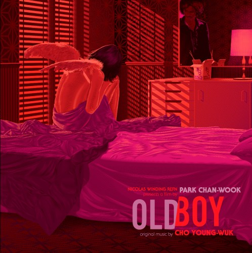 A vinyl release of the Oldboy soundtrack