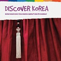 Thumbnail image for Discover Korea: How much do you know about Korea?