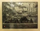 Dokdo. Woodcut print at the DPRK Embassy, London