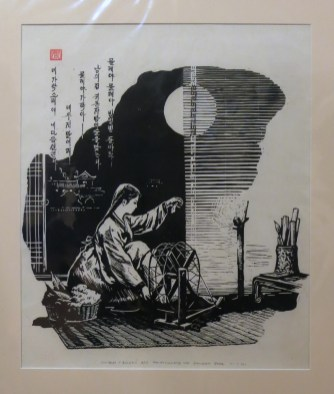 Woodcut print at the DPRK Embassy, London