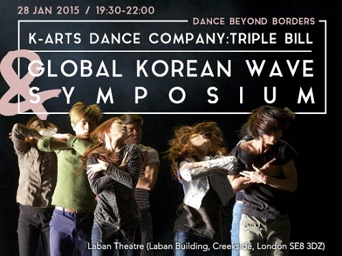 Featured image for post: Dance Beyond Borders: a seminar to follow the performance at Trinity Laban