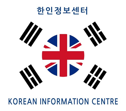 The Korean Information Centre Is Launched London Korean Links
