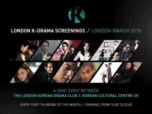 K-drama screenings banner